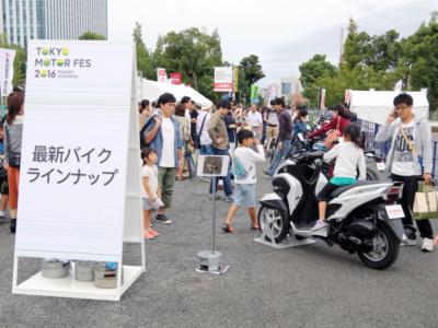 参加無料で気軽に楽しめる!TOKYO MOTOR FES 2018が10月6日~8日にかけて開催
