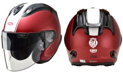 ARAI×HONDA SUPER CUB コラボヘルメットが登場!11月20日までの受注限定生産モデルです