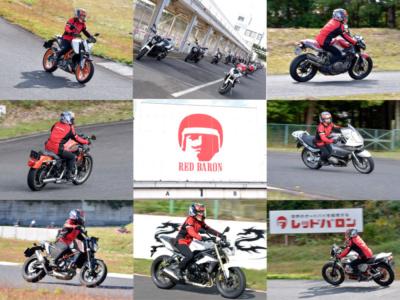 """いろ~んな外国車乗り比べ! """"那須MSL外国車試乗会""""レポート♪ 実際にレディスバイク編集部員が参加してきました"""