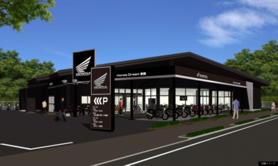 ホンダドリーム店が神奈川県・横浜と長野県・東御にオープン