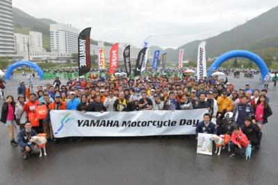 """ヤマハオーナー&ファン1,400名が参加! """"YAMAHA Motorcycle Day 2018"""" 初開催レポート"""