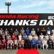 """二輪・四輪のトップライダーたちがもてぎに集結! """"Honda Racing THANKS DAY 2018""""開催レポート"""