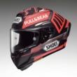 ショウエイより、MotoGPクラスで5度のタイトルに輝いたマルク・マルケス選手とのコラボモデルが発売予定!