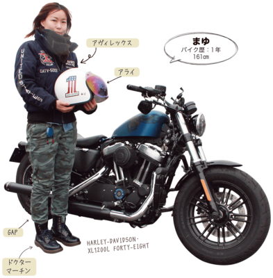 まゆ & HARLEY-DAVIDSON XL1200L FORTY-EIGHT