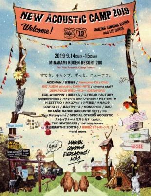 """バイク専用のキャンプエリアもある野外音楽フェス♪ """"New Acoustic Camp 2019"""" 第4弾出演者発表!!"""