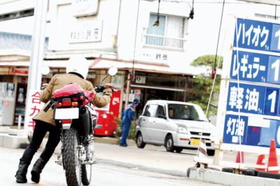 知っておいた方がいいバイクのトラブルってなんですか?