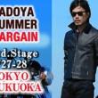 いよいよ今週末! KADOYAサマーバーゲン第3弾は東京本店・福岡店にて開催! 人気アイテムがお得に!