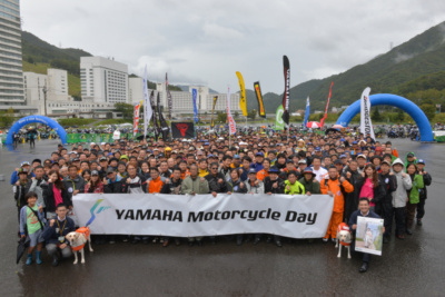 YAMAHA Motorcycle Day 2019 東会場