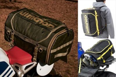 スクエア型バックパックとしても使える♪ GOLDWINの2WAYシートバッグに新色の限定モデルに注目!