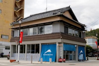 静岡県浜松市に「KUSHITANI CAFE 舘山寺」がオープン!旅の目的地にも最適!くつろぎの空間が広がる!!