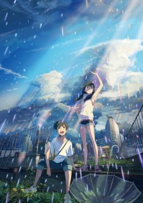 「天気の子」スペシャル・スーパーカブも展示♪「天気の子」展が10月7日まで開催中!