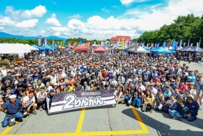 2りんかん祭りEast 2019グッドスマイルミーティング開催レポート