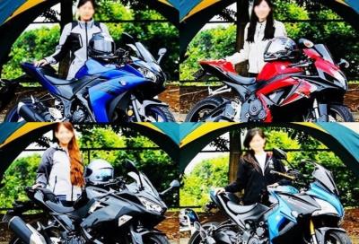 勤労感謝の日、京都へ行こう! 11時〜、ライコランド京都店にてレディスバイク撮影会やります!