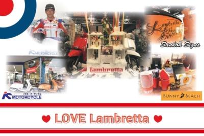 """酒井大作選手×ランブレッタ タンデム試乗会""""LOVE Lambretta""""東京で開催♪"""