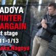 1月11日からKADOYA大阪店・名古屋店にてセール開催!最大50%OFFのアイテムも!?