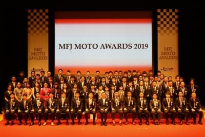 2019年の上位入賞者たちを称える MFJ MOTO AWARDS 2019開催レポート