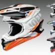 白ベースの爽やかなカラーも展開!SHOEIのオフロードヘルメットVFX-WRに『ALLEGIANT』が登場