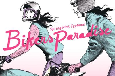 バイカーズパラダイス南箱根が桜色に染まる!女性ライダー向けイベントで華やかに♪