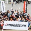 BATTLAX FUN & RIDE MEETING 2020 開催決定!