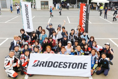 BATTLAX FUN & RIDE MEETING 2020 開催決定!