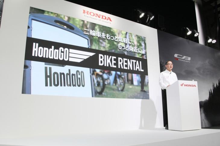 HONDAバーチャルモーターサイクルショー 特設ステージでHondaGO BIKE RENTALを解説