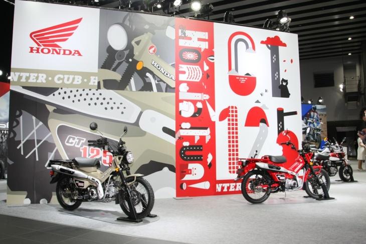 HONDAバーチャルモーターサイクルショー CT125・ハンターカブ展示