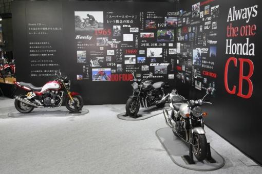HONDAバーチャルモーターサイクルショーで展示されたCBシリーズ新型モデル