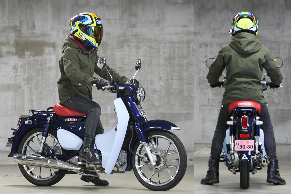 ホンダ スーパーカブC125 足つき&乗車ポジション