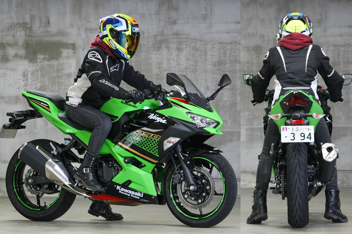 カワサキ Ninja 250 足つき&乗車ポジション