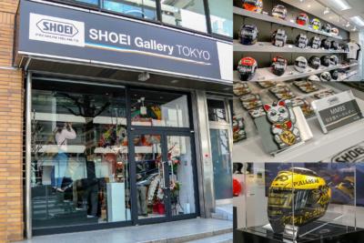 "SHOEIのショールーム""SHOEI Gallery TOKYO""がオープン、フィッティングや購入もOK!"