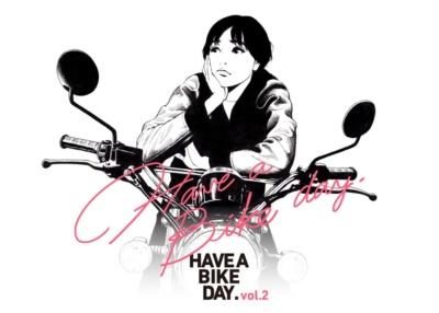 """加藤ノブキ氏らによるイラスト展が3月18日より開催 テーマは""""バイクのある日常"""""""
