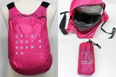 リュック型で持ち運びラクチン♪ 超コンパクトヘルメットバッグに新色登場