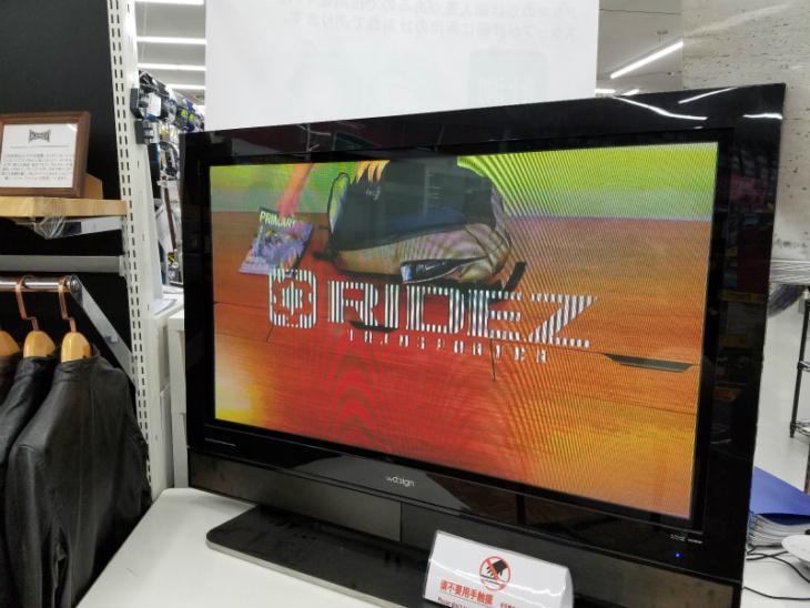 ライコランド埼玉店Zコーナーで開催中のRIDEZポップアップストアプロモーション動画