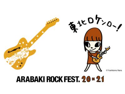 ついに始動。ARABAKI ROCK FEST.20×21「ニジュウ バイ ニジュウイチ」第1弾アーティスト全100組発表!