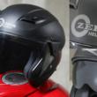 """レッドバロン""""ROM""""シリーズのゼロスヘルメットに新色追加"""