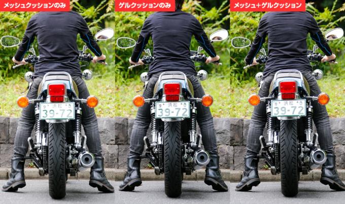 ドッペルギャンガー バイク用シートクッションセット クール&ゲル装着した車両の足つき&乗車ポジション