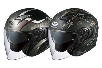 """カブトのオープンフェイスヘルメット""""EXCEED""""に2つの新グラフィックが登場!"""