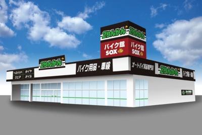 四国初!愛媛県に松山2りんかんが9月中旬オープン!