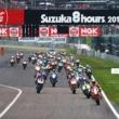 2021年鈴鹿8時間耐久レースは開催中止を決定。世界耐久選手権も日程を変更