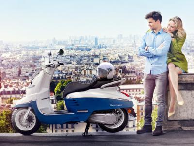 """スペイン生まれの""""SHIRO""""ヘルメットと購入サポート2万円がもらえる! プジョーモトシクル・サマーキャンペーン開催中"""