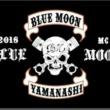 BLUEMOON YAMANASHI