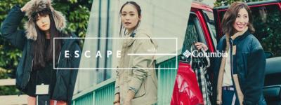 """コロンビアのウィメンズライン""""ESCAPE with Columbia""""の2020年秋冬コレクション発表!"""