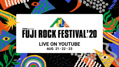 """週末は好きな場所でフジロック!""""Keep on Fuji Rockin'~FRF'20 LIVE ON YOUTUBE""""では2019年までのライブ映像を配信"""