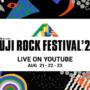 Keep on Fuji Rockin'~FRF'20 LIVE ON YOUTUBE