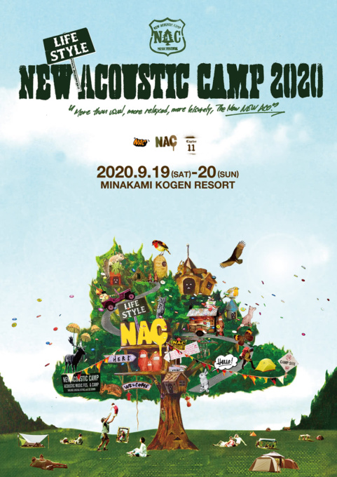 New (Lifestyle) Acoustic Camp 2020