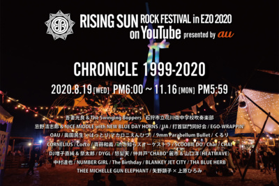 """見逃した方は必見!""""RISING SUN ROCK FESTIVAL 2020 in EZO on YouTube""""が期間限定で一部アーカイブ配信中!"""