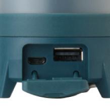 モンベル パワーバンク ランタン USBポート
