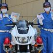 【ライダー必読】8月19日はバイクの日!ライコランド東雲で警視庁交通安全を呼びかけ!