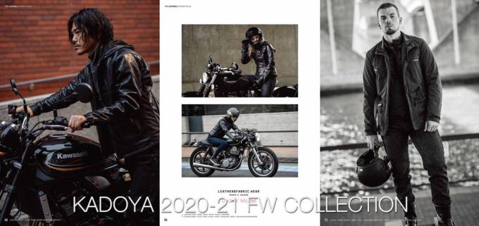 KADOYA 2020-21秋冬カタログ