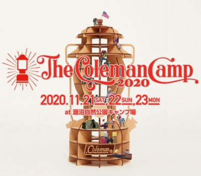 """The Coleman Camp 2020"" 11月21日~23日に開催決定!"